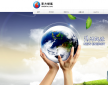 Oriental Gas Website Is On Line Now
