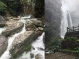 雨中观三叠泉瀑布