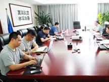 东方燃气2019年4月份生产经营分析会在京召开